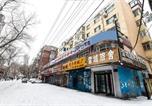 Hôtel Harbin - Harbin Snow Young Hostel-2