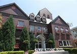 Hôtel Kobe - Kobe Kitano Hotel-1