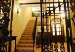 Hôtel Constantina - Hotel El Romeral-1