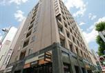 Hôtel Nagoya - Hotel Landmark Nagoya-3