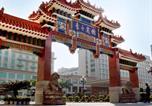 Hôtel Guangzhou - Dong Fang Hotel Guangzhou-2