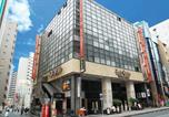 Hôtel Chiba - Hotel Balian Resort Chiba Chuo (Adult Only)-2