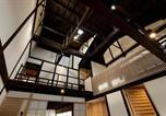 Location vacances Kyoto - Tawara-an-4