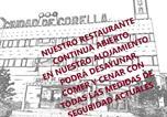 Hôtel Navarre - Hotel Ciudad de Corella-3