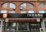 Hôtel Luoyang - 7days Premium Jiyuan Tiantai Road Xinyao City Square Branch-1