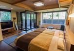 Hôtel Shimoda - Livemax Resort Amagi Yugashima-3