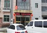 Hôtel Yangzhou - Jun Hotels Jiangsu Yangzhou Development Zone Balizhen Store-3