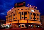Hôtel Oman - Star Emirates Downtown