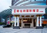 Hôtel Foshan - Vienna International Hotel Foshan Qiandeng Lake-1