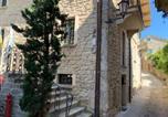 Hôtel Saint-Marin - Borgoloto Suite 23-3