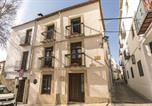 Location vacances Bélmez de la Moraleda - Balcones con Encanto-4
