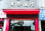 Hôtel Leshan - Huatian Business Hotel-1