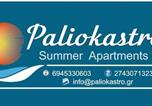 Location vacances Xylokastro - Paliokastro Summer Apartments-2