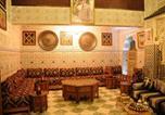 Hôtel Meknès - Riad Royal-1