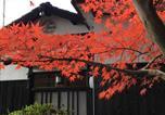 Hôtel Takamatsu - Bamboo Village Guest House-3