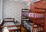 Hôtel Gyumri - Hotel Ninotsminda-2