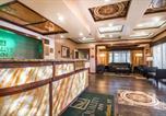 Hôtel Rutland - Quality Inn Rutland-4