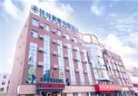 Hôtel Weifang - Greentree Inn Shandong Zibo Linzi People Square Long-term Bus Station East Express Hotel-1