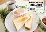 Hôtel Osaka - Osaka Guesthouse Nest-4