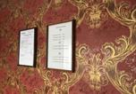 Hôtel Gyumri - Hotel Triumph-4
