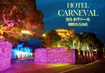Hôtel Himeji - ホテル カルネヴァール 男塾ホテルグループ-1