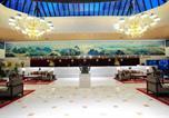 Hôtel Xi'an - Jianguo Hotel Xi'an-2