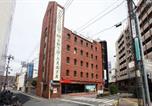 Hôtel Okayama - Kurashiki Global Hotel-1