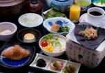 Hôtel Takayama - Oyado Yamakyu-4