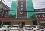 Hôtel Wuhan - Chushang Impression Hotel-1