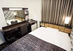 Hôtel Hakodate - Apa Hotel Hakodate Ekimae-4