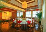 Location vacances Beijing - Wangshan Life&Hetian College-2