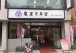 Location vacances Yokohama - アンドステイ多摩川1丁目-4