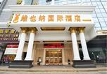 Hôtel Zhongshan - Vienna International Hotel Zhongshan Shiqi Kanghua Road-1
