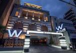 Location vacances Nagoya - Design Hotel W Zip Club-3