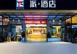 Hôtel Guiyang - Pai Hotel Guiyang International Convention and Exhibition Center New World-2