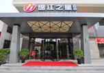 Hôtel Kunming - Jinjiang Inn Kunming Beijing Road Chuanxin Gulou Subway Station-4