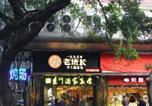 Location vacances Guangzhou - Lausanne Meidi Boutique Apartment 1-4