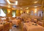 Hôtel Valfurva - Hotel I Rododendri-3