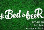 Hôtel Russie - B&B (Bed&Beer)-2