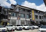 Hôtel Lijiang - 7days Inn Old Town of Lijiang The Grand Water Wheel-3