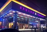 Hôtel Dalian - Sun Moon Lake Hotel Dalian