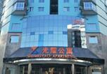 Hôtel Pékin - Guangyao Service Apartment Beijing Ritan-1