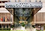 Hôtel Mérida - Sercotel Gran Hotel Zurbarán-4
