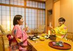 Hôtel Takayama - Honjin Hiranoya Annex-2