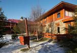 Location vacances Ushuaia - Hosteria del Recodo-2