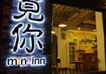 Location vacances Zhangjiajie - Zhangjiajie Mini Inn-4