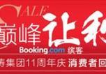 Hôtel Zhuhai - 7days Inn Zhuhai Xiangzhou Mall-1