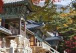 Village vacances Corée du Sud - Bellus-Rose Pension Gyeongju-1