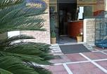 Hôtel Grèce - Piraeus Acropole Hotel-2