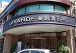 Hôtel Shenyang - Lavande Hotel Shenyang Gugong Dashuai City Maternal and Child Hospital Branch-1